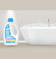 bath foam bottle packaging realistic mockup vector image