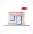 office elections vector image vector image