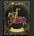 vintage design template in decorative frame vector image