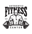 vintage gym and fitness logotype vector image vector image