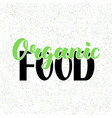 food design lettering for vector image