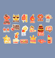 cute cartoon set stickers with short positive vector image vector image