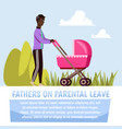 father with stroller orthogonal composition vector image vector image