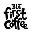 motivate slogan lettering vector image