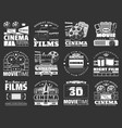 movie theater cinema film reel camera popcorn vector image