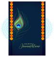 peacock feather for shree krishna janmashtami vector image vector image
