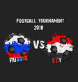 soccer game russia vs egypt vector image vector image