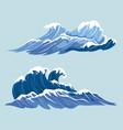 summer sea waves set vector image vector image
