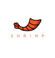 tail shrimp simple design template vector image vector image