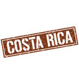costa rica brown square stamp vector image vector image