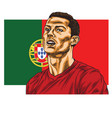 cristiano ronaldo cartoon portrait vector image