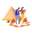 tourism couple with backpacks and egyptian vector image vector image