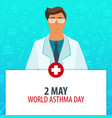 2 may world asthma day medical holiday vector image