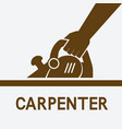 carpentry hand with electric planer vector image