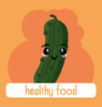 fresh cucumber vegetable kawaii character vector image