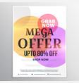 mega sale discount voucher design template vector image vector image