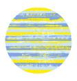 ragged circle geometric shape vector image vector image
