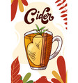 cider cup hot drink for christmas menu vector image vector image