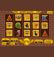 egyptian background main interface and buttons for vector image