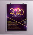 stylish purple 2020 new year cover flyer template vector image vector image