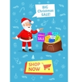 Xmas banner with button shop now vector image vector image