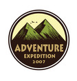 logo camping mountain adventure emblems vector image
