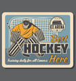 ice hockey goalkeeper in gates on rink arena vector image vector image