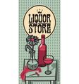 wine store vector image