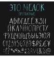 Chalk uppercase cyrillic letters set vector image vector image