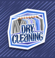 logo for dry cleaning vector image