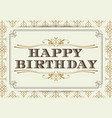 vintage happy birthday typography border and vector image vector image