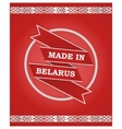 Vintage postcard design with ribbon in the Belarus vector image vector image