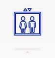elevator with people and direction arrows vector image