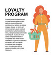 loyalty program flat set vector image