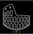 coliseum it is white icon vector image vector image