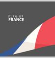 flag of france against dark background vector image vector image