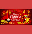 happy chinese new year greeting banner vector image vector image