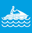 man on jet ski rides icon white vector image vector image