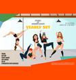 dance studio poster vector image vector image