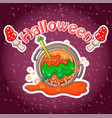 halloween cauldron concept background cartoon vector image