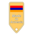 Made in Armenia icon vector image vector image