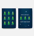 merry christmas template set holiday xmas trees vector image vector image