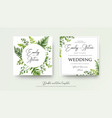 wedding floral watercolor style double invite vector image vector image