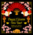 chinese new year card with red lantern and fan vector image