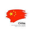 flag china brush stroke design isolated vector image