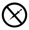 prohibition sign no drugs allowed vector image vector image