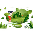 sporty girl playing golf vector image vector image
