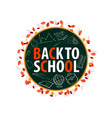 poster back to school modern graphics vector image vector image