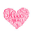 i love you text in heart valentines day vector image