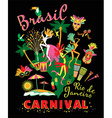Brazilian Carnival vector image vector image